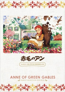 image of anime Akage No Anne