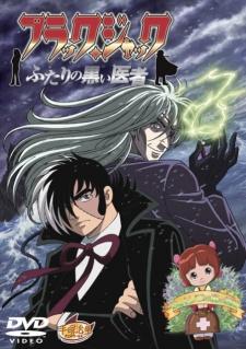 Download Black Jack Futari No Kuroi Isha