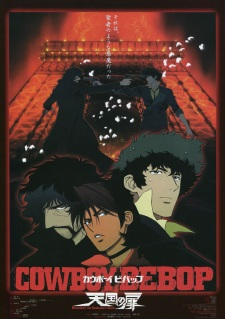 image of anime Cowboy Bebop: The Movie