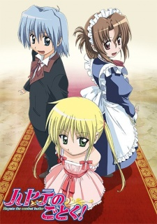 image of anime Hayate no Gotoku