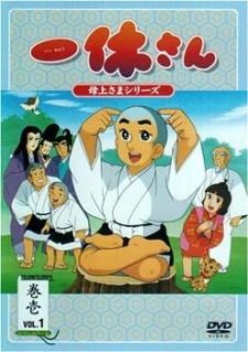 Ikkyu san anime download