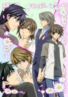 image of anime Junjou Romantica