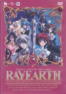 Download magic knight rayearth: 1 (fan) by atira5685gf457645 issuu.
