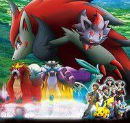 Download pokemon movie 13 zoroark master of illusions english dub.