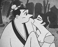 image of anime Sennin Buraku (1963)