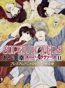 Download Super Lovers OVA
