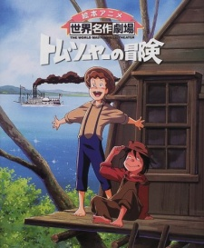 The adventures of tom sawyer audiobook by mark twain, read by.
