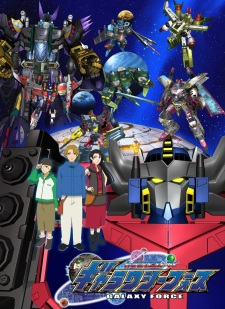 Download Transformers Cybertron