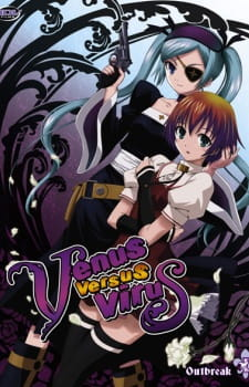 image of anime Venus Versus Virus